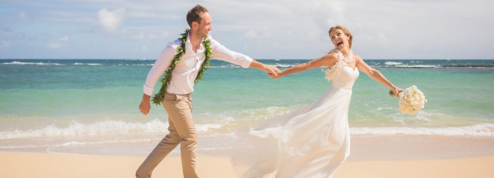 Maui Wedding – Top Reasons to possess a Maui Wedding